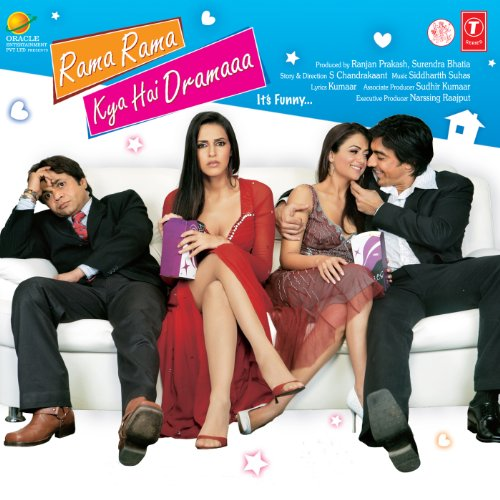 Rama Rama Kya Hai Dramaaa HD FULL MOVIE DOWNLOAD