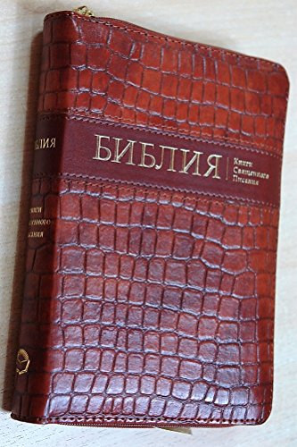 Leather Slimline Russian Bible / with Magnetic Closure, Black Leather, Compact Reference Bible With Snap Flap / leather cover, vanne magnetique, golden edge / Holy Scripture in Synodal Translation, Dictionary ()