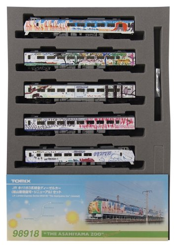 (TOMYTEC TOMIX 98918 Limtied JR Kiha Type 183 Limited Express Diesel Car (Asahiyama Zoo-go, Renewal) Set )