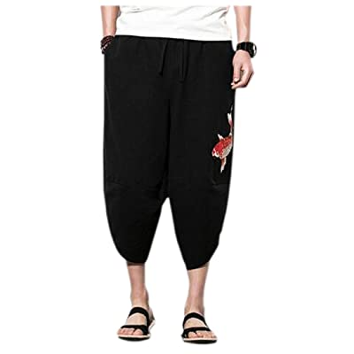 Mens Cotton Loose Casual Running Gym Workout Embroidery Yoga Pants Elastic Waist