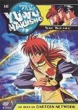 Yu Yu Hakusho Ghost Files - Yoko Kurama by Funimation Prod