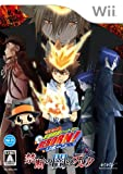 Katekyoo Hitman Reborn! Kindan no Yami no Delta [Japan Import]