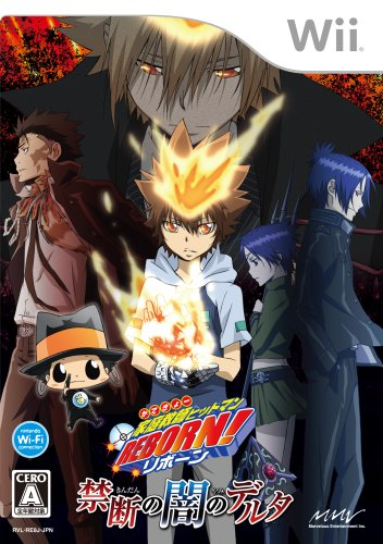 Katekyoo Hitman Reborn! Kindan no Yami no Delta [Japan Import] by MARVELOUS ENTERTAINMENT
