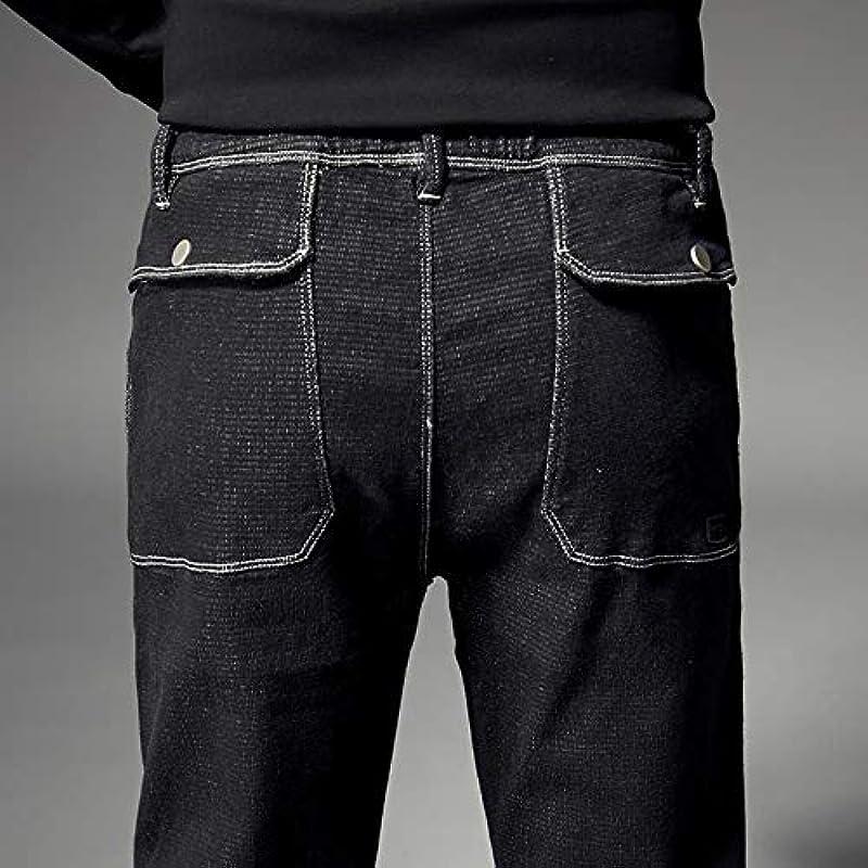 YANGPP czarne dżinsy męskie, elastyczna talia, ściągacz tunelowy, dżinsy, kieszenie z tyłu, dla nastolatkÓw, chłopcÓw, spodnie jeansowe, relaksujące jeansy, męskie, czarn
