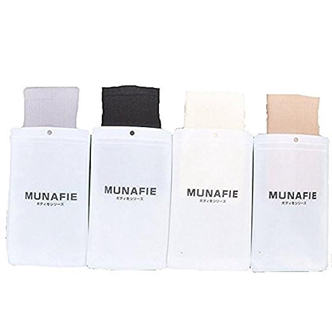 Original de Japón MUNAFIE Premium alta cintura adelgazamiento forma bragas/bragas vientre shaper/delgado