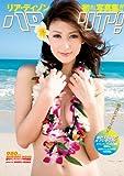 Leah Dizon 'Hello! Leah!' (Japan Import)