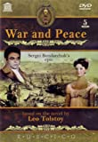 Buy War and Peace