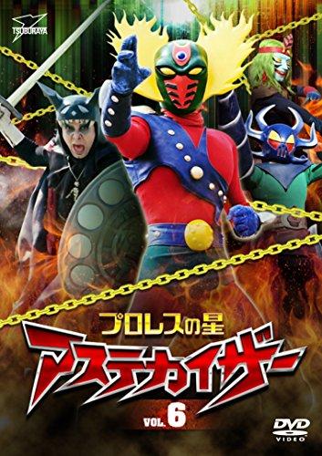 Azteckaiser - Vol.6 [Japan DVD] DSZS-7790