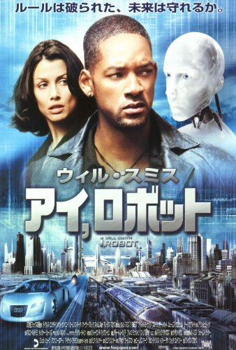 I, Robot Movie Poster (27 x 40 Inches - 69cm x 102cm) (2004) Japanese -(Will Smith)(Bridget Moynahan)(Bruce Greenwood)(Chi McBride)(James Cromwell)