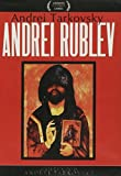 Andrey Rublyov (Andrei Rublev) [NTSC/Region 1 and 4 dvd. Import - Latin America] by Andrey Tarkovskiy (Spanish subtitles)
