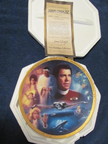 Star Trek IV The Voyage Home Collector's Plate: The Hamilton Collection 1994 Presents Star Trek Iv: The Movies Plate Collection (Collection Plate Collector Hamilton)