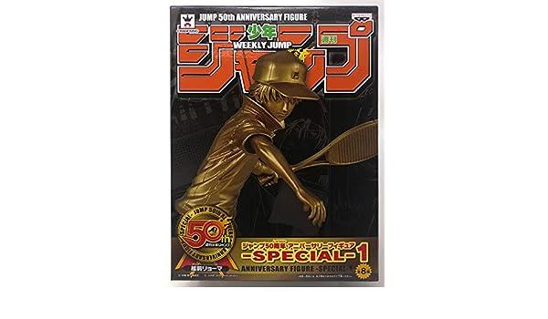 Prince of Tennis Jump 50th Anniversary Figure Special Gold Color Echizen Ryoma Banpresto