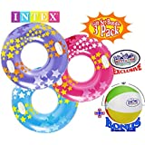 "Intex Stargaze Inflatable Tubes with Handles (36"") Purple, Blue & Pink Complete Gift Set Bundle with Bonus ""Matty's Toy Stop"" 16"" Beach Ball - 3 Pack"
