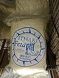 Ithaki Feta Cheese Crumbles 5 Lb