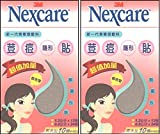 3M Nexcare Acne Cover, Drug-Free, Gentle, Breathable Dressing Pimple Care Patch Stickers, 92 Count in 2 Pack (Assorted) 12mm x 24/8mm x 68