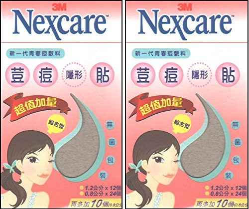 Medicated Acne Package - 3M Nexcare Acne Cover, Drug-Free, Gentle, Breathable Dressing Pimple Care Patch Stickers, 92 Count in 2 Pack (Assorted) 12mm x 24/8mm x 68