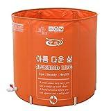 Sunhai& Folding Telescopic Tub Tub Tub Adult Tub Tubing Inflatable Bathtub Thickened Bath Tub Tub