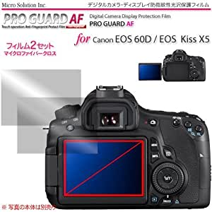 Micro Solution Digital Camera Anti-Fingerprint Display Protection Film (Pro Guard AF) for Canon EOS 60D and Canon EOS Rebel T3i (EOS Kiss X5 / EOS 600D) // DCDPF-PGKISSX5