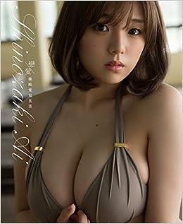 Japanese Gravure Idol Ai Shinozaki Photo Book Limited Photo Collection Book Chapter 3 Normal Version Taiwan Version E3 80 8e E6 88 80 E6 84 9b E3 80 8f E7 Af A0 E5 B4 8e E6 84 9b  E5 8f B0