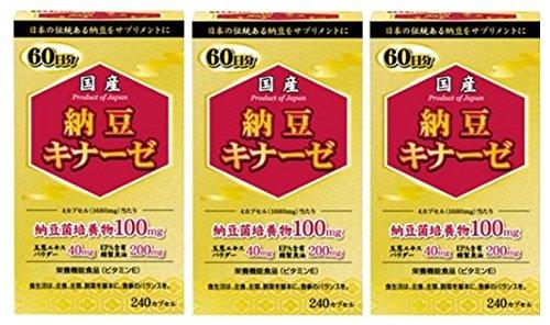 タモン 納豆キナーゼ 240カプセルX3個セット B079D6FWB5