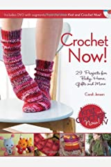 Crochet Now!: Crochet Patterns from Season 3 of Knit and Crochet Now Paperback