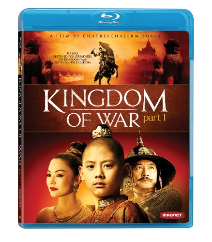 Kingdom of War Part 1 [Blu-ray]