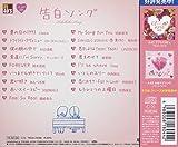 R40S SURE THINGS!! AROUND 40S SURE THINGS KOKUHAKU SONG