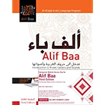 Alif Baa with Companion Website Access Key Bundle [With DVD]