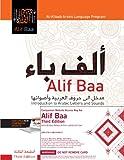 Alif Baa, Third Edition Bundle: Book + DVD + Website Access Card (Al-Kitaab Arabic Language Program) (Arabic Edition)