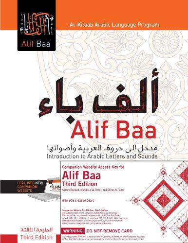 Alif Baa, Third Edition Bundle: Book + DVD + Website Access Card (Al-Kitaab Arabic Language Program) (Arabic Edition) (Arabic Cards)