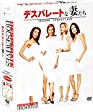 [DVD]デスパレートな妻たち シーズン1 コンパクト BOX [DVD]