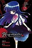 img - for Higurashi When They Cry: Curse Killing Arc, Vol. 2 - manga book / textbook / text book