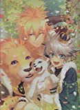 Tedzukaotome Clear File F savage beast Tsukai and Prince ~ Kimba the White Lion