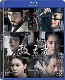 The Fatal Encounter (Region A Blu-ray) (English Subtitled) Korean movie a.k.a. King's Wrath / Yeokrin