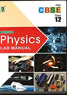 Grb publication physics lab manual class 12 ebook new era physics textbook for class 11 part 2 array cbse laboratory manual physics class 11th experiments activities rh amazon in fandeluxe Images
