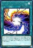 遊戯王カード フュージョン・オブ・ファイア(レア) サベージ・ストライク(SAST) | サラマングレイト 通常魔法 レア