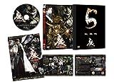 Sci-Fi Live Action - Garo Makaisenki Vol.5 [Japan DVD] PCBP-52487