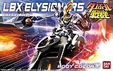 LBX Elysion & RS (1/1 scale Plastic model kit) Bandai The Little Battlers Non [JAPAN]