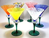 Kusak Cut Glass Works Rainbow Jubilee Martini Glass Set (6)