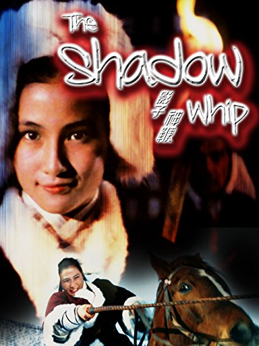 the-shadow-whip