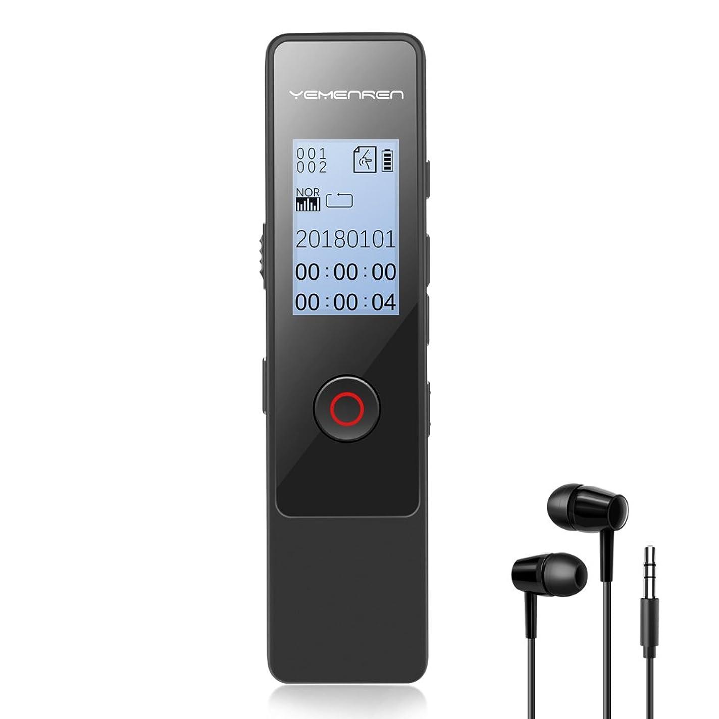 軽減する過去液体Anker Soundsync(2-in-1 Bluetooth 5.0 トランスミッター & レシーバー)【AUX、RCA、光デジタル接続対応】