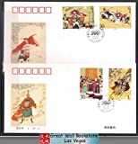 China Stamps - 1994-17 , Scott 2539-42 Romance of the Three Kingdoms - Stamps + S/S First Day Cover - total 3 covers