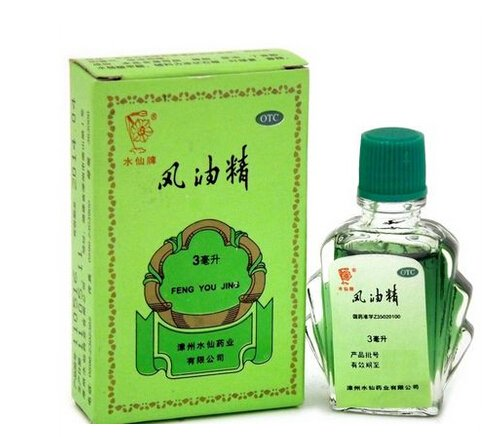 10 Pcs 3ml for Summer Essential Balm Oil Feng You Jing for sale  Delivered anywhere in USA
