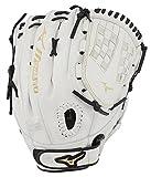 Mizuno GMVP1250PF3W MVP Prime Fastpitch Softball Gloves, 12.5', Right Hand Throw