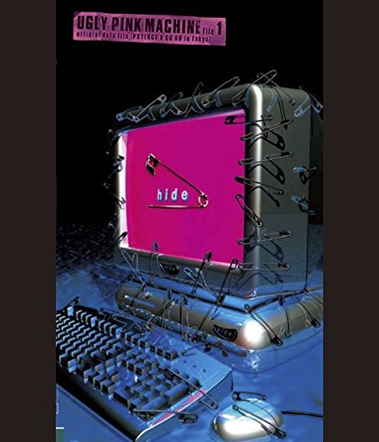 hide / UGLY PINK MACHINE file1の商品画像