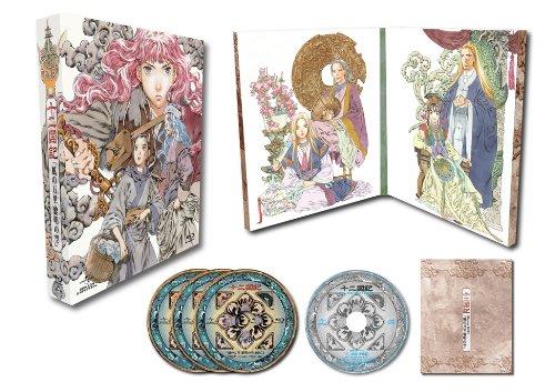 12kokuki (The Twelve Kingdoms) Blu-ray Box 3