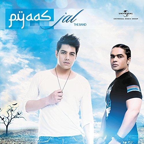 Dard E Tanhai (Kilogram Mix) Nouman Javaid mp3 download