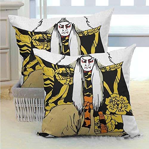 DuckBaby Living Room Sofa Hug Pillowcase Kabuki Mask,Japan Traditional Performing Arts Character Actor Figure Illustration Print, Multicolor W16 x L16 inch x 2