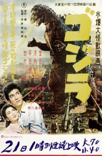 Godzilla Gojira 1954 Japanese Movie Poster Photo Xl Posters