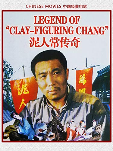 (Chinese movies-Legend of